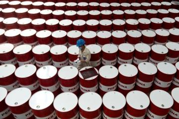 US oil reserves exceed 469 mln. barrels - [color=red]OFFICIAL[/color]