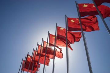 Çində aprelin 4-ü pandemiya qurbanlarına görə matəm günü elan olunub