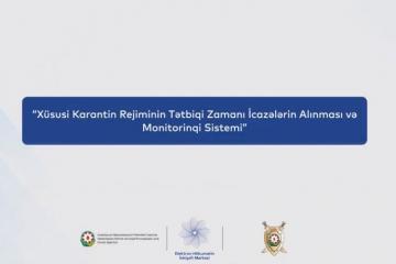 Подготовлена видео-инструкция о правилах пользования системой СМС-разрешений