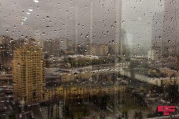 МЭПР предупредило о предстоящем изменении погоды