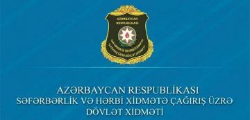 Госслужба: Информация о местах службы призывников будет предоставлена