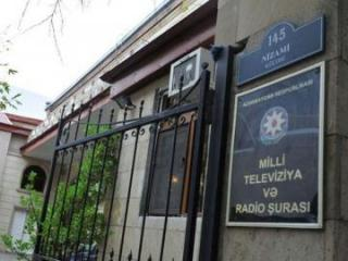 New Chairman appointed to National Televison and Radio Council