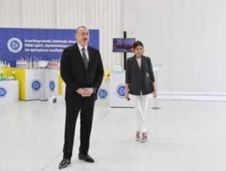 Президент Ильхам Алиев принял участие в открытии предприятия по производству медицинских масок - [color=red]ОБНОВЛЕНО[/color]