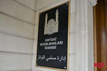 Holy Ramadan to begin in Azerbaijan on April 25