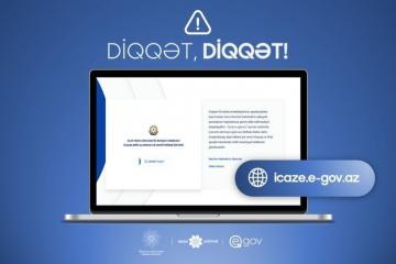 Госагентство распространило предупреждение в связи с порталом icaze.e-gov.az