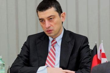 Режим ЧП в Грузии может быть продлен