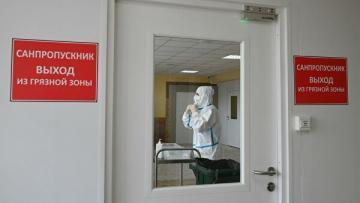 Рекордное число итальянцев выздоровели от коронавируса за сутки