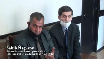 Задержан директор школы, предъявивший полиции поддельное журналистское удостоверение