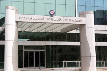 В Азербайджане еще 15 тыс. безработным перечислена единовременная выплата