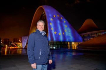 ЕС поблагодарил Азербайджан