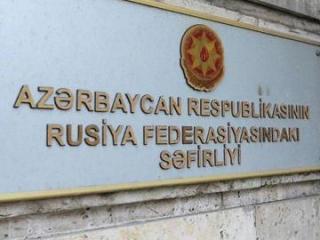 Посольство Азербайджана в России обратилось к согражданам, желающим вернуться на родину