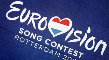 Роттердам готов принять Евровидение в 2021 году