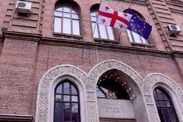 МИД Грузии поблагодарил Азербайджан