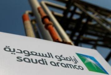 Saudi Aramco начала сокращать добычу, не дожидаясь 1 мая