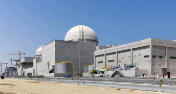 UAE becomes first Arab nation to produce nuclear energy
