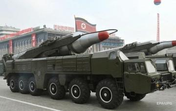 СМИ: Северная Корея продолжает разрабатывать ядерное оружие