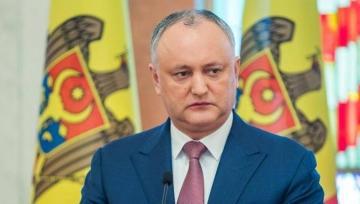 Президент Молдовы прибыл с визитом в Россию