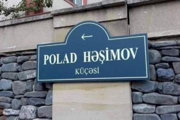 Gabala District Executive Power: The street named after Hazi Aslanov not renamed to General Polad Hashimov