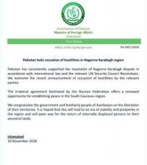 МИД Пакистана поздравил Азербайджан