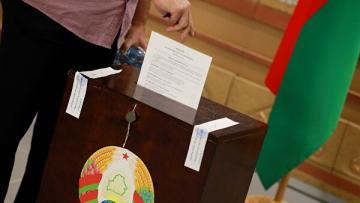 Явка на выборах президента Белоруссии составила 84,05%