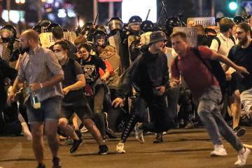 МИД Белоруссии призвал соседей не спешить с громкими заявлениями