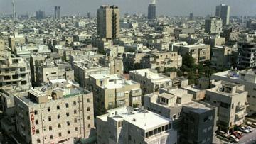 Израиль пообещал прекратить аннексию палестинских территорий