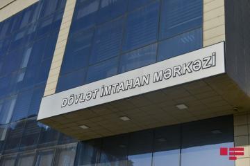 В Азербайджане сегодня пройдут вступительные экзамены по II и III группам специальностей