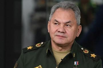 Министр обороны РФ Сергей Шойгу прибыл в Баку
