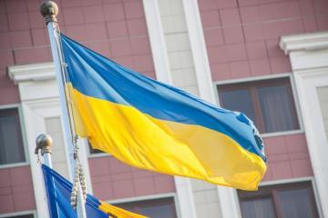 Украина выразила протест из-за визита Путина в Крым