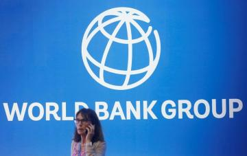 World Bank suspends publication of Doing Business report