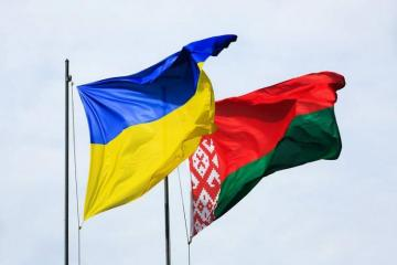 Минск заявил об ответственности Киева за решение о «паузе» в двусторонних отношениях