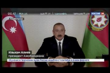 """President Ilham Aliyev: """"We have always opposed the glorification of the Nazis and continue to do so"""""""