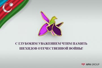 В Азербайджане сегодня память шехидов будет почтена минутой молчания