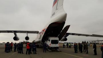 Гуманитарный груз, отправленный из России в Ханкенди, был доставлен в Гянджинский международный аэропорт – [color=red]ФОТО - ВИДЕО[/color]