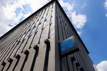 В ноябре Азербайджан на 100% выполнил свои обязательства по ОПЕК+