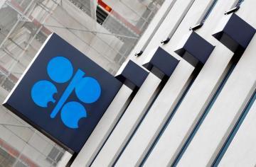 """Azərbaycan ötən ay """"OPEC+"""" üzrə öhdəliyini 100% yerinə yetirib"""