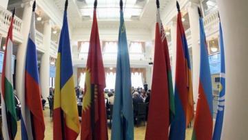 Саммит СНГ 18 декабря пройдёт в онлайн-режиме