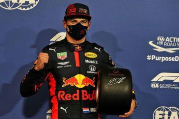 """Ферстаппен выиграл последний этап сезона """"Формулы-1"""""""
