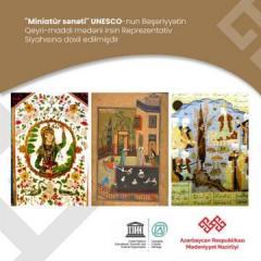 «Искусство миниатюры» включено в Репрезентативный список ЮНЕСКО по нематериальному культурному наследию человечества