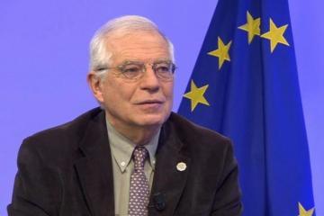 Боррель: ЕC не добьется стабильности на континенте без отношений с Турцией и Россией