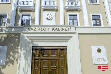 Кабмин Азербайджана принял решение о предоставлении единовременной выплаты в размере 190 манатов