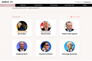 "Russian Vedomosti newspaper names Azerbaijani President Ilham Aliyev ""Politician of the Year"""