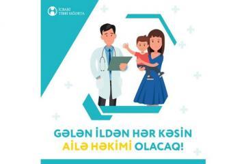 Агентство: Со следующего года у каждой семьи будет свой врач