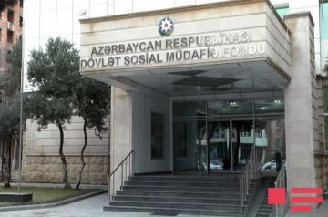 Azerbaijani Parliament adopts budget of the State Social Protection Fund for next year