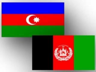 Азербайджан открывает посольство в Афганистане