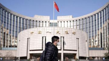 Chinese annual GDP growth could fall below 2%