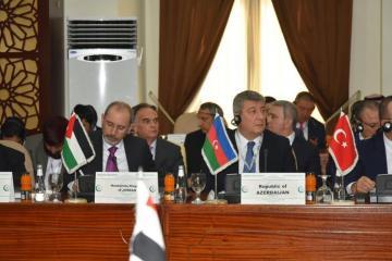 МИД: Мы поддерживаем справедливое и всестороннее решение палестинского вопроса на основе «принципа двух государств»
