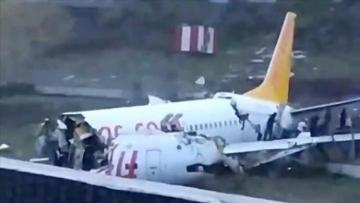 Number of people injured in Istanbul crash landing rises to 120 - [color=red]PHOTO[/color] - [color=red]VIDEO[/color] - [color=red]UPDATED-3[/color]