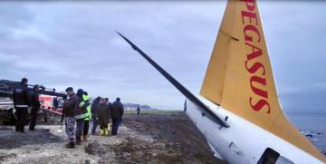 Самолет потерпел крушение в аэропорту Стамбула: погибли 3 человека, 179 ранены - [color=red]ФОТО[/color] - [color=red]ВИДЕО[/color] - [color=red]ОБНОВЛЕНО-5[/color]