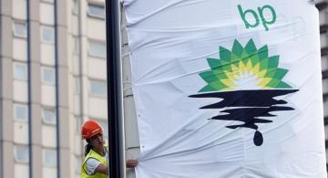 BP shut down London Headquarter